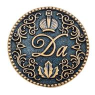 Монета Да-Нет с короной