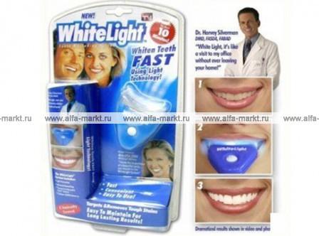 Отбелить зубы в минске цена
