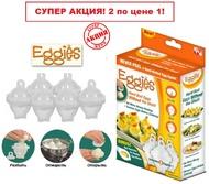 Контейнеры для варки яиц без скорлупы Лентяйка 2 по цене 1!