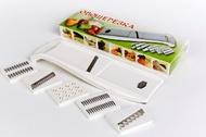 Овощерезка - шинковка 6 ножей